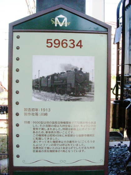 DSCF5534.JPG