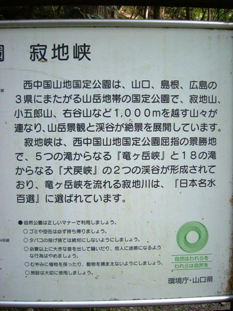 DSCF7866a.JPG