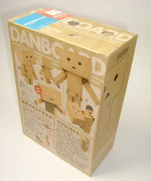 DSCF8021b.JPG