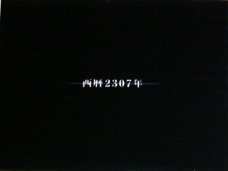 DSCF8034.JPG