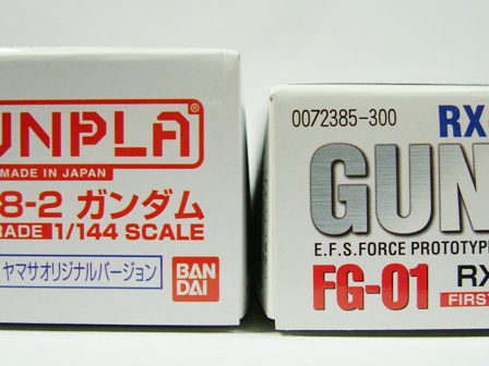 DSCF8640b.JPG