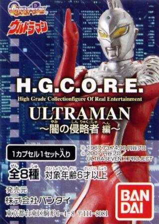 hgc06-001.jpg