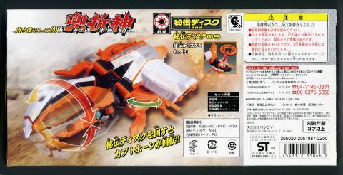 kabuto003.jpg