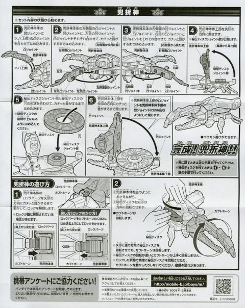 kabuto009.jpg