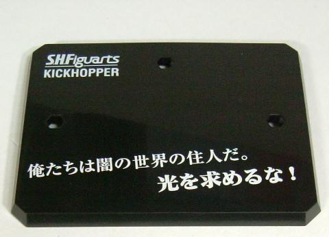 kic005.JPG