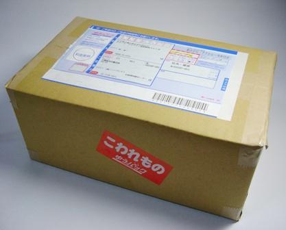 scmex002.JPG