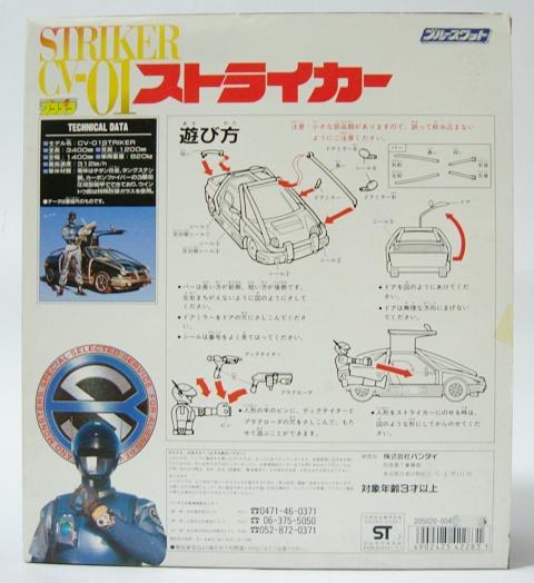 str003.JPG