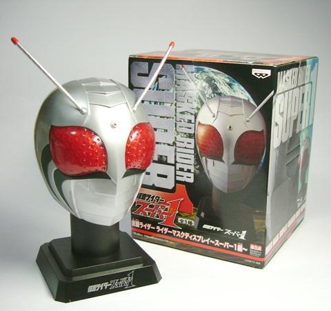 super001.JPG